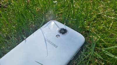 Samsung Galaxy 4 Smartphone Camera